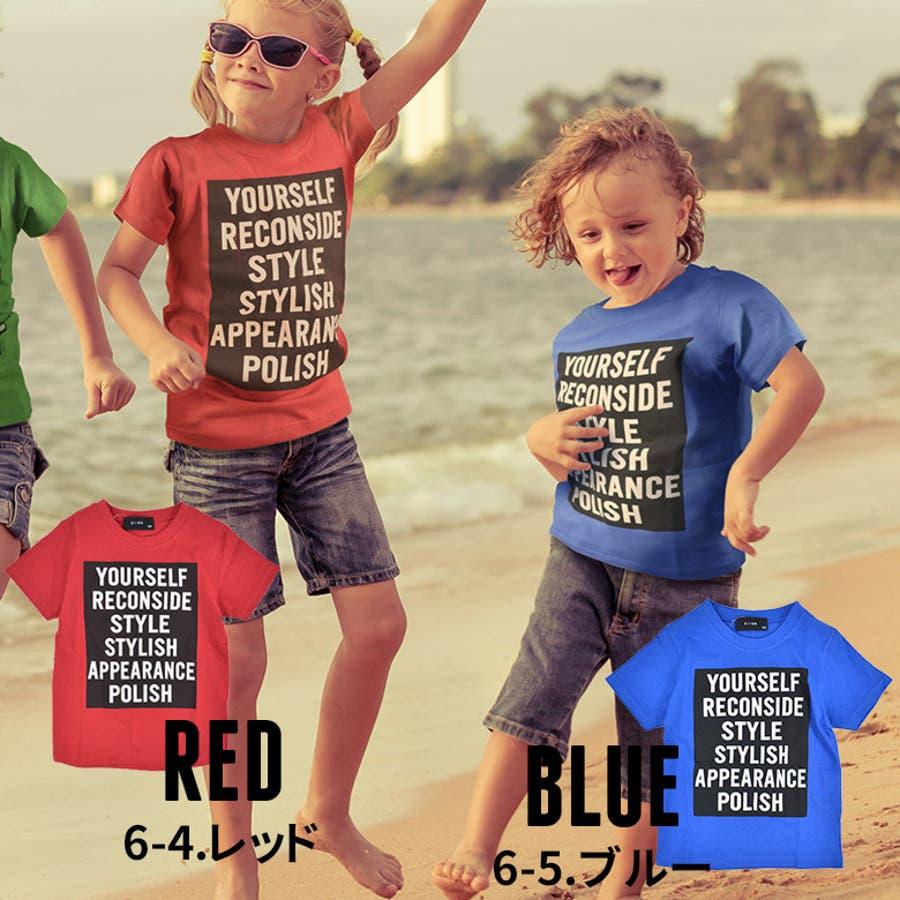 ボックスロゴプリントTシャツ キッズ 子供服 半袖tシャツ 男の子 女の子 ボーイズ ガールズ ジュニア ティーシャツ 韓国子供服 100cm110cm120cm130cm 140cm 150cm 160cm 夏/トップス/春先行「Z-0004」 6