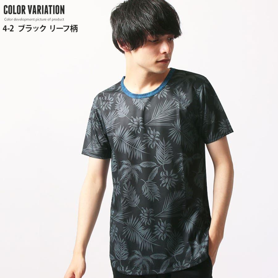 メンズ 裾ラウンド 総柄Tシャツ 半袖Tシャツ 「839-05」【MG50】 3