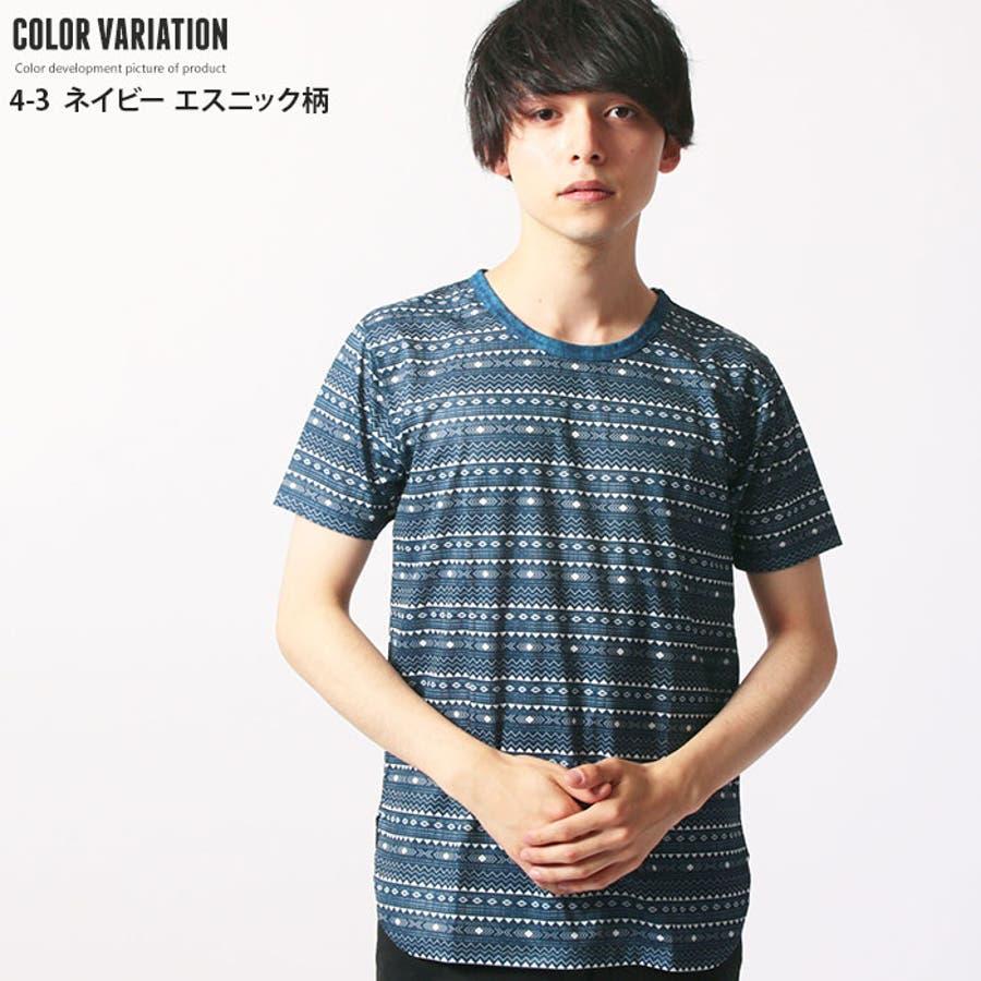 メンズ 裾ラウンド 総柄Tシャツ 半袖Tシャツ 「839-05」【MG50】 4