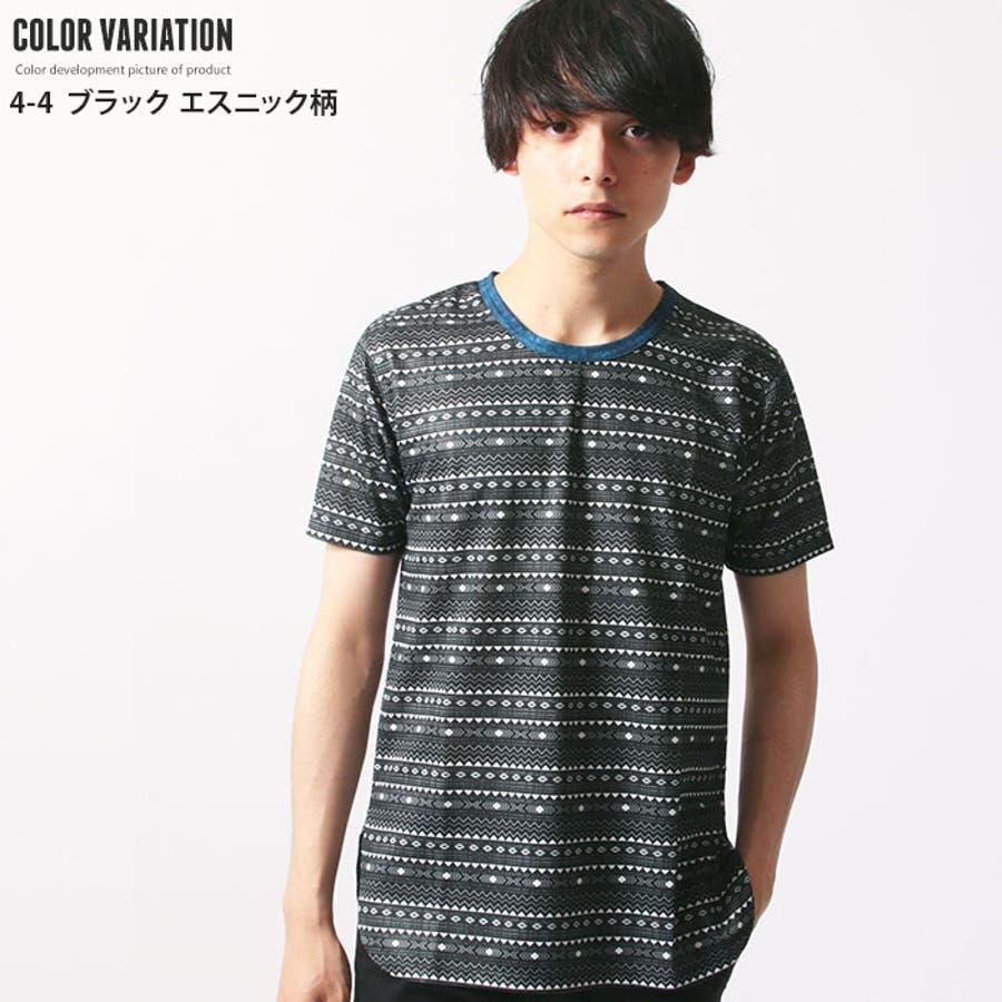 メンズ 裾ラウンド 総柄Tシャツ 半袖Tシャツ 「839-05」【MG50】 5