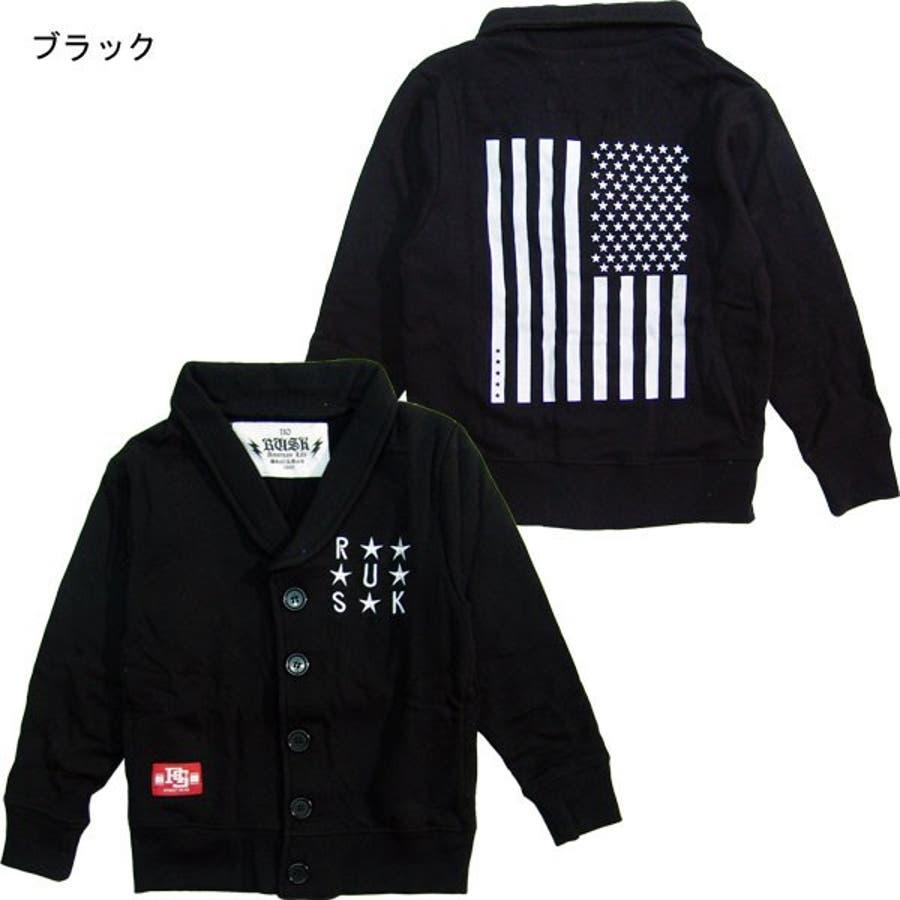 キッズ 子供服 ショールカラージャケット 4