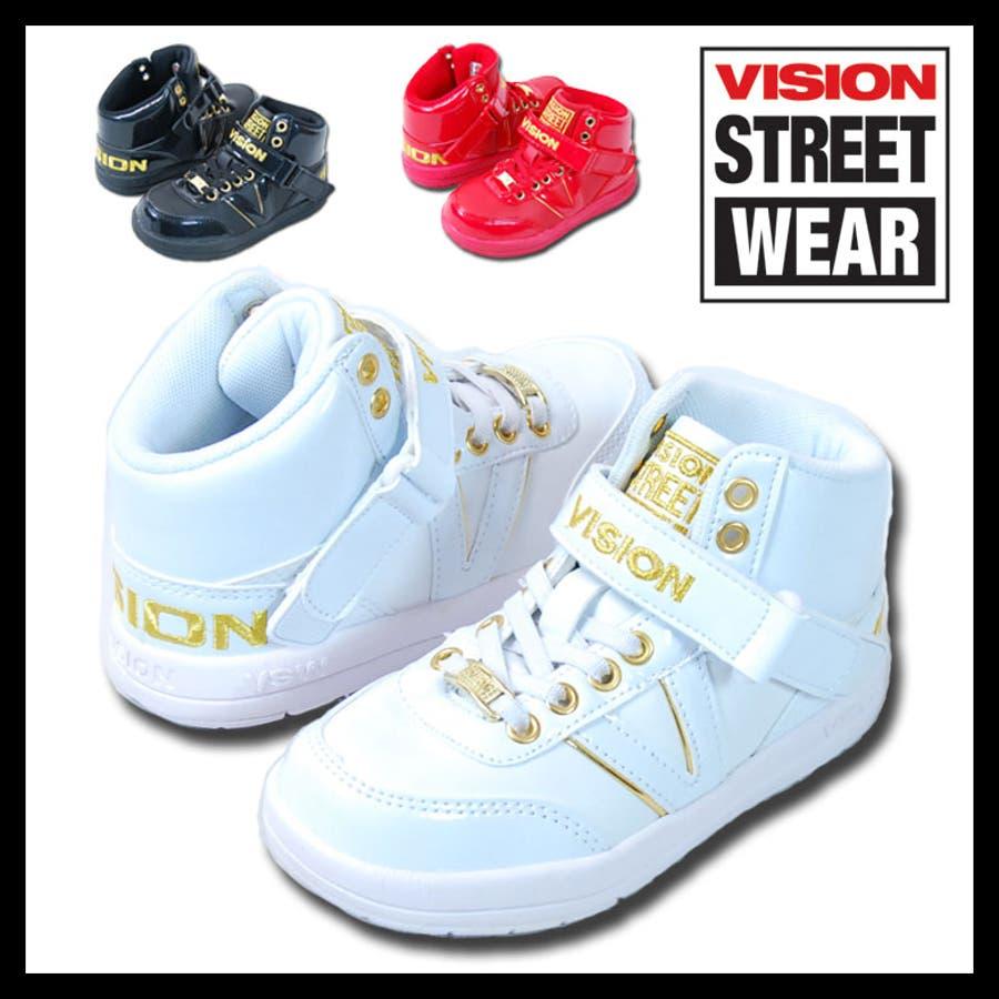私は好き 「VKO-501」「N1」VISION ヴィジョン キッズ ダンス スニーカー ゴム紐 マジックテープ 16cm 17cm 18cm19cm 20cm 21cm 22cm 23cm 男の子 ボーイズ 女の子 ガールズ 靴 ビジョン ダンス シューズ スニーカー505374 軍部