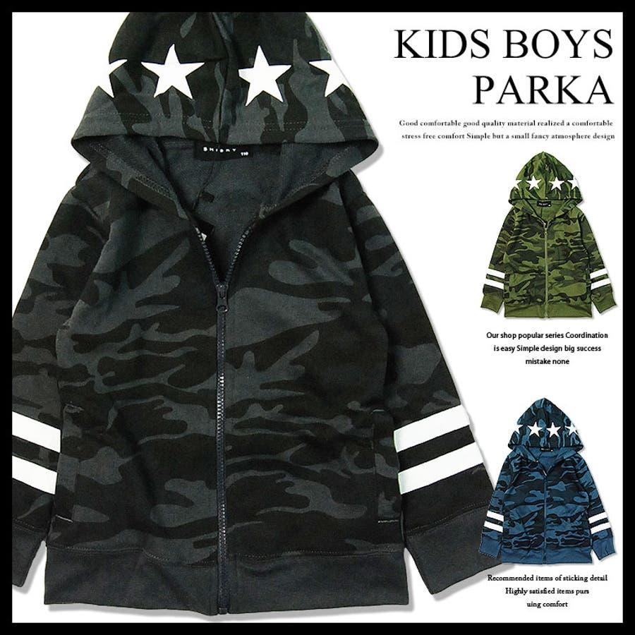 16cc5e541bc20 「147-42」 袖ライン 星 フード ジップアップ パーカー 子供服 キッズ 男の子