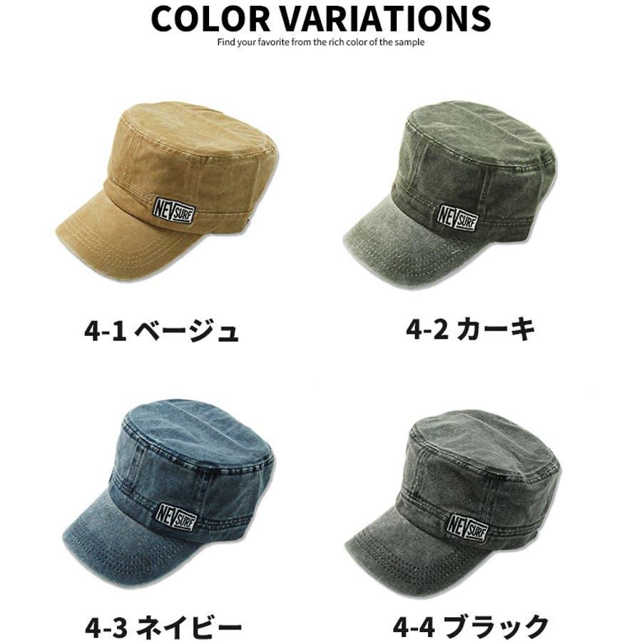1e6ec93c858cfa 「947-04」ワークキャップ帽子子供服キッズ男の子ボーイズキャスケットプリント迷彩