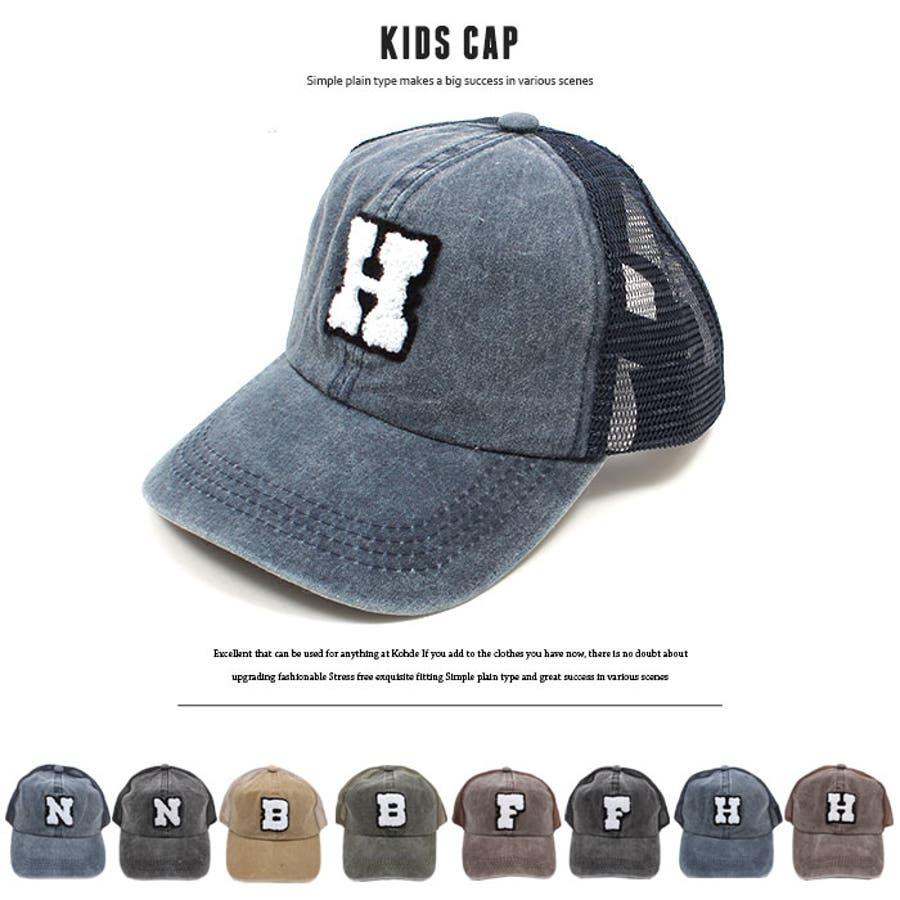 9ae42d86fdb89 キッズ キャップ 帽子 子供用 男の子 女の子 ボーイズ ガールズ ジュニア ツイルキャップ プリント ワッペン アメカジワン