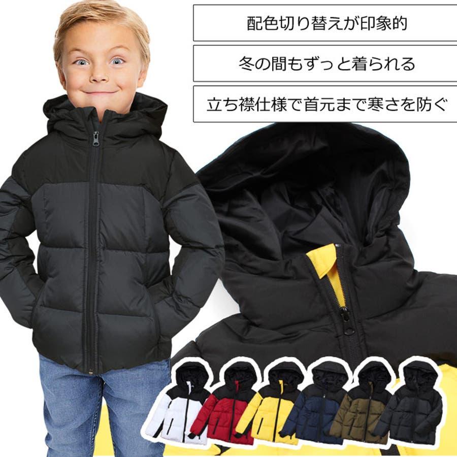 キッズ 子供服 ジャケット 2