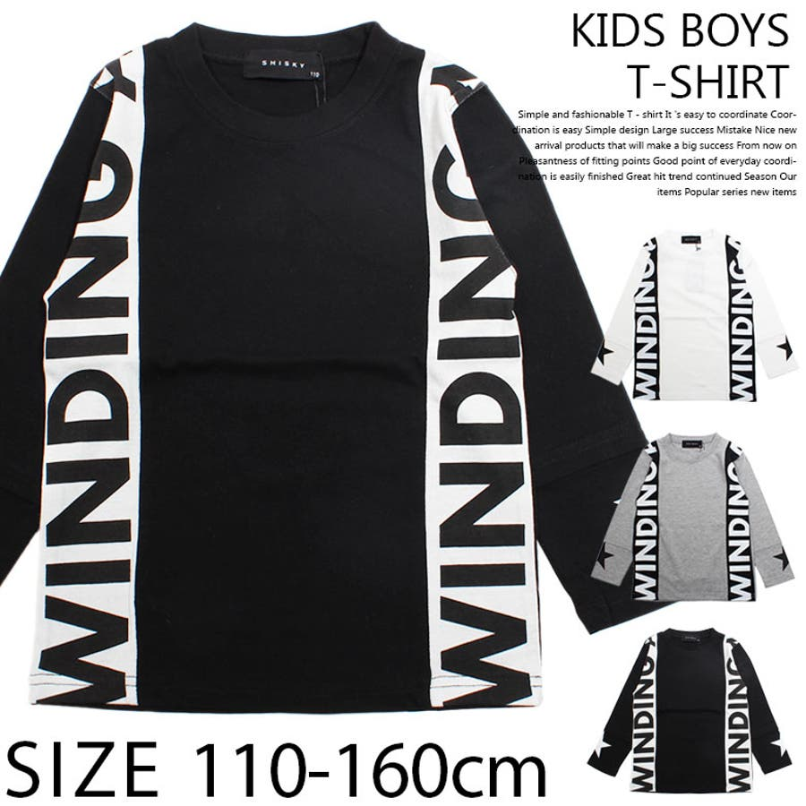 9700bfbdd7c53 キッズ 子供服 ロンT 長袖Tシャツ 男の子 ボーイズ ティーシャツ プリントTシャツ フェイク