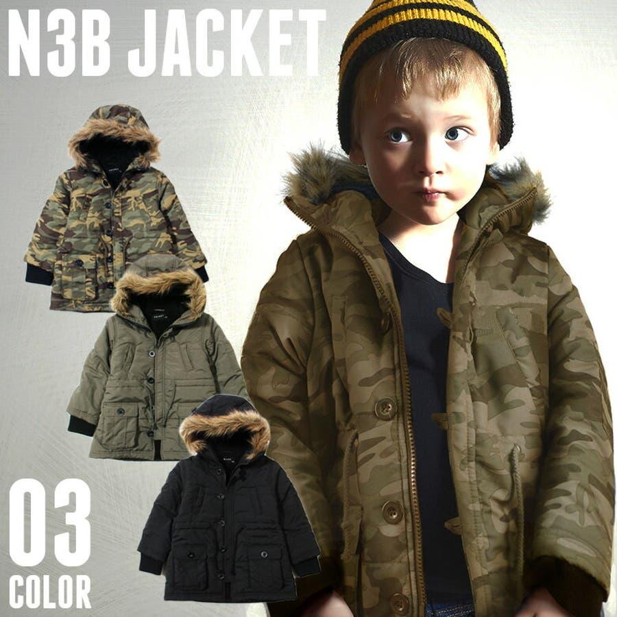 1f58f87399e7e キッズ 子供服 裏ボア 中綿 N3Bジャケット アウター 男の子 女の子 ボーイズ ガールズ ジュニア コート アメカジ