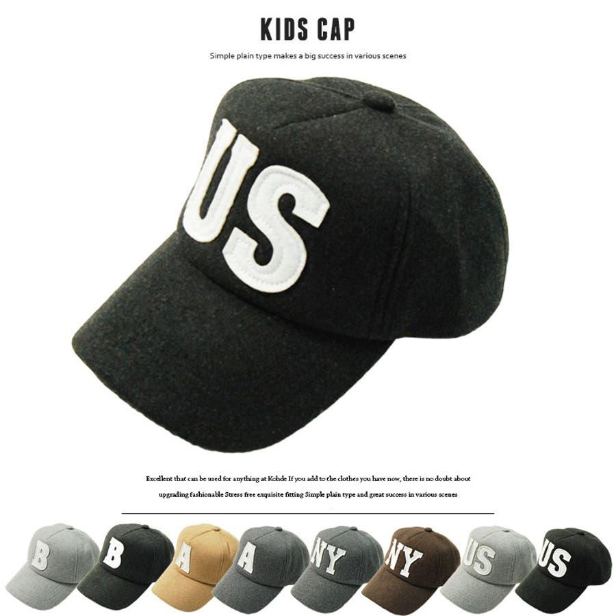 4e845763a78b6 キッズ キャップ 帽子 子供用 男の子 女の子 ボーイズ ガールズ ジュニア メルトンキャップ 韓国子供服 フェルト