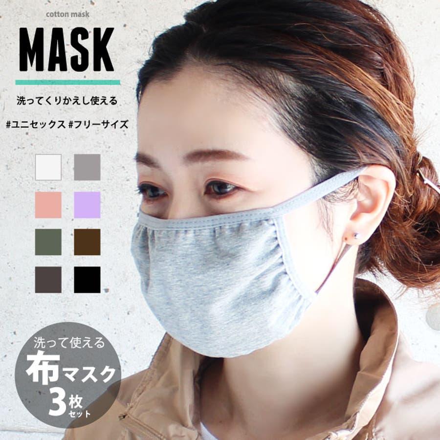 マスク 洗い 方 手洗い