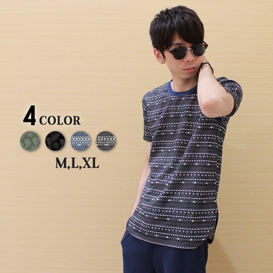 メンズ 裾ラウンド 総柄Tシャツ 半袖Tシャツ 「839-05」【MG50】 1