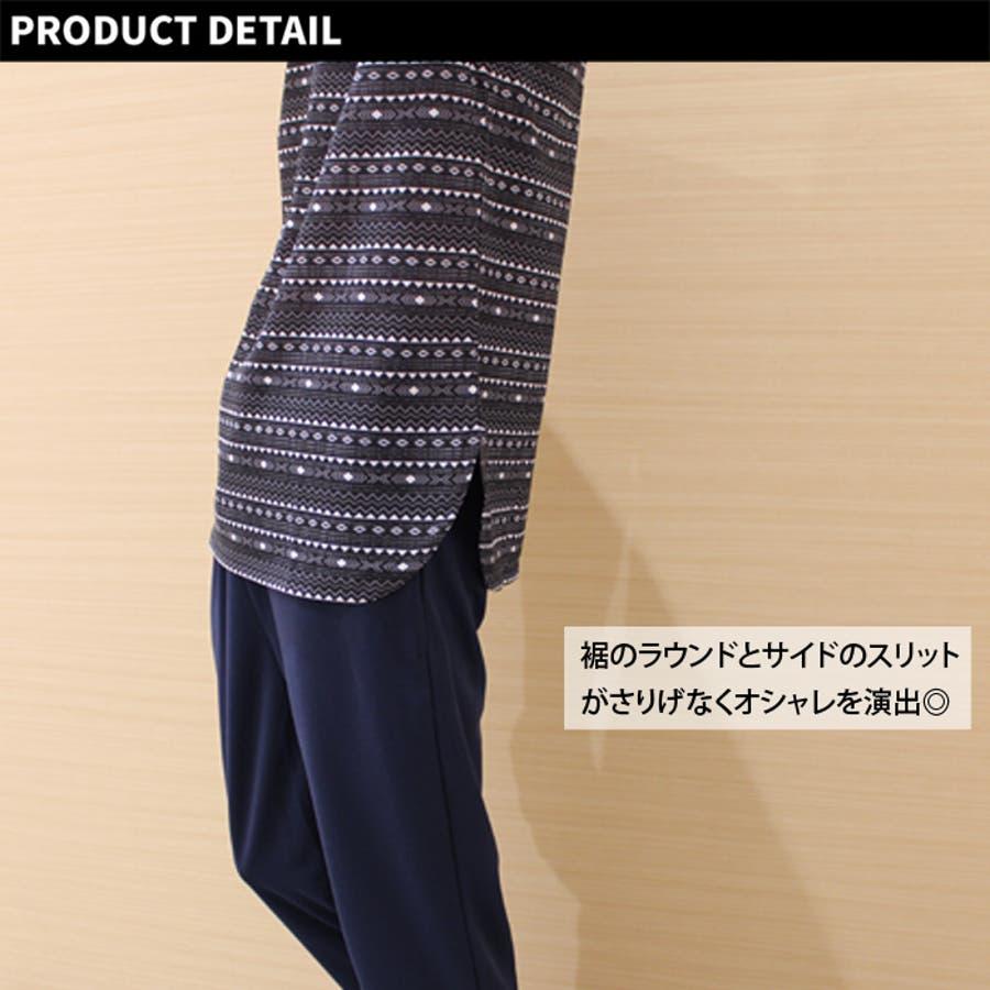 メンズ 裾ラウンド 総柄Tシャツ 半袖Tシャツ 「839-05」【MG50】 6