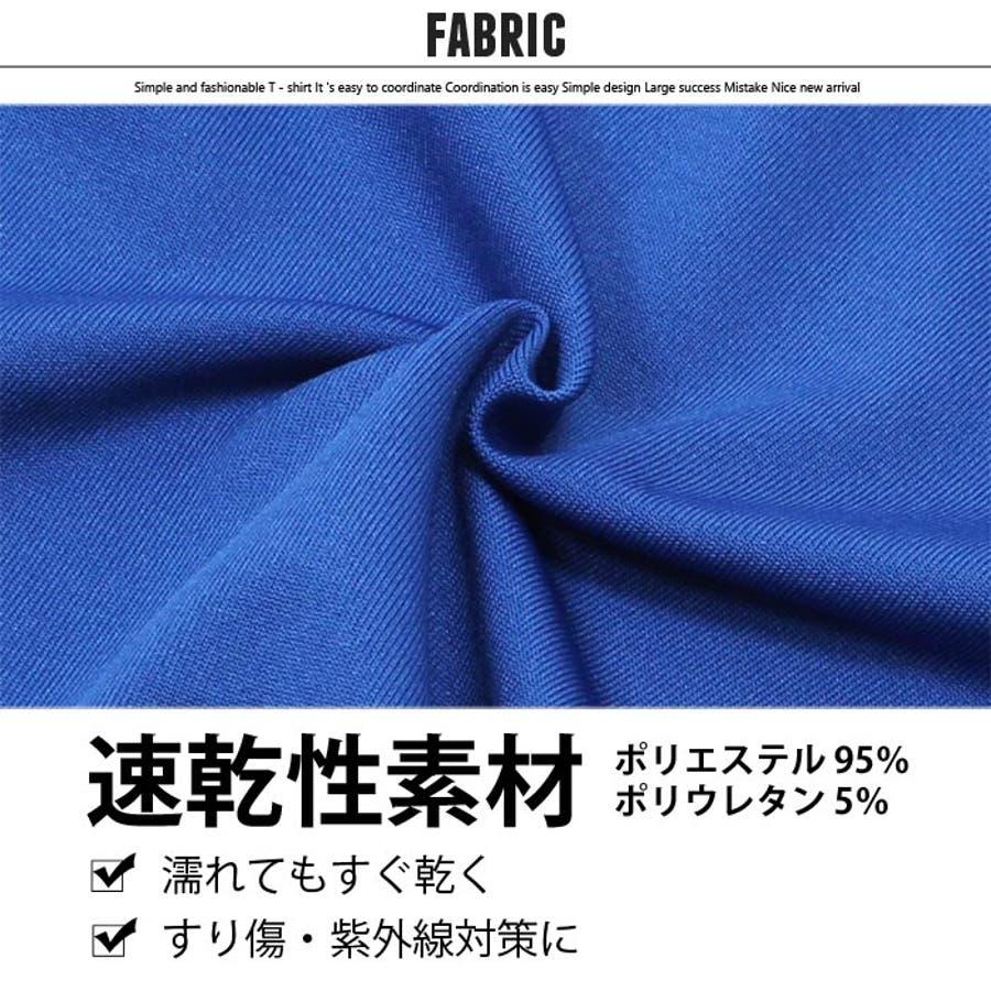 メンズ ラッシュガード 半袖 プリント ビーチ 水着 日焼け対策 UVカット プール シスキー 「839-10」【MG50】 3