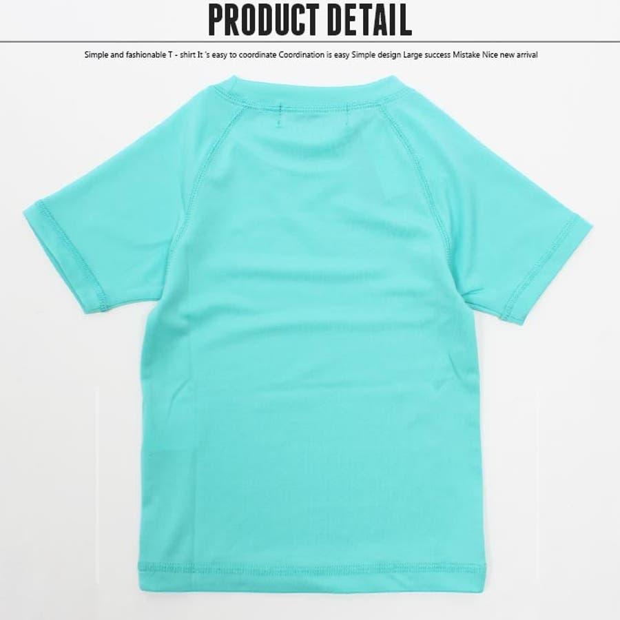 メンズ ラッシュガード 半袖 プリント ビーチ 水着 日焼け対策 UVカット プール シスキー 「839-10」【MG50】 6