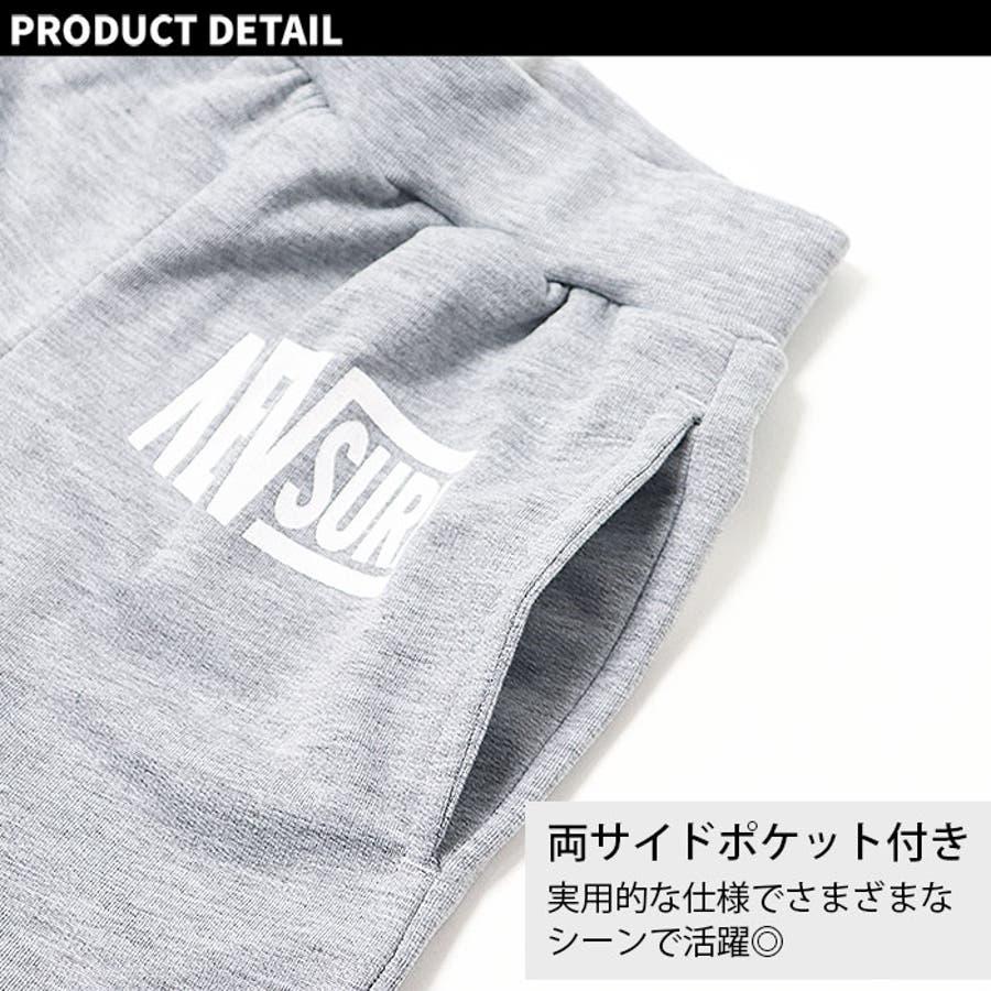 メンズ ハーフパンツ 半ズボン ネブサーフ ショートパンツ ボトムス「N29-108」【MG50】 3