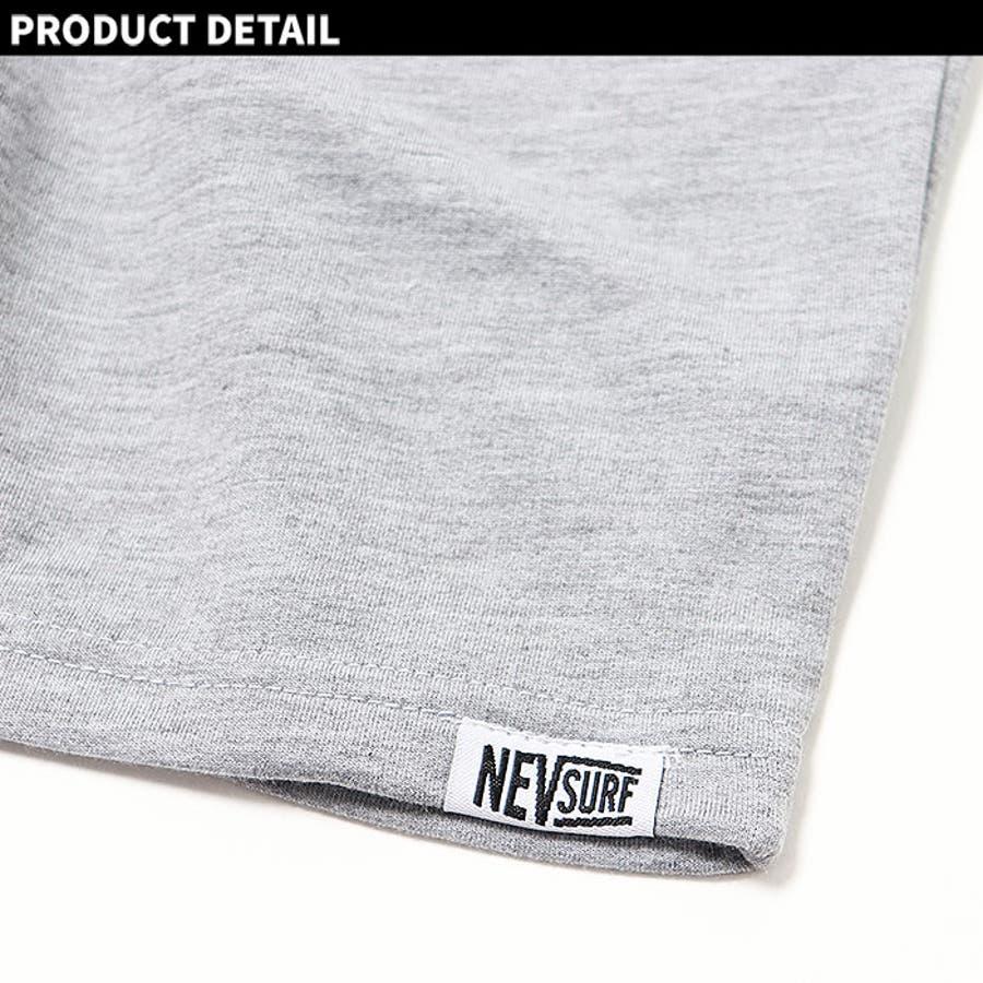 メンズ ハーフパンツ 半ズボン ネブサーフ ショートパンツ ボトムス「N29-108」【MG50】 4