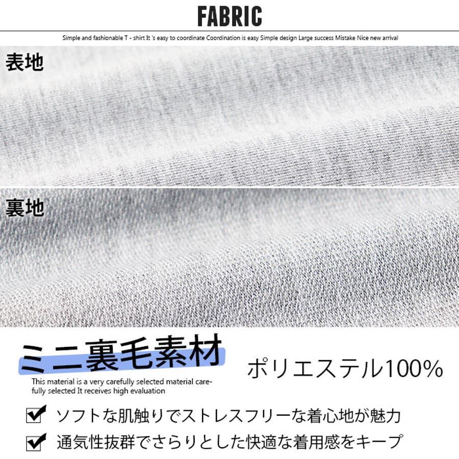 メンズ ハーフパンツ 半ズボン ネブサーフ ショートパンツ ボトムス「N29-108」【MG50】 6