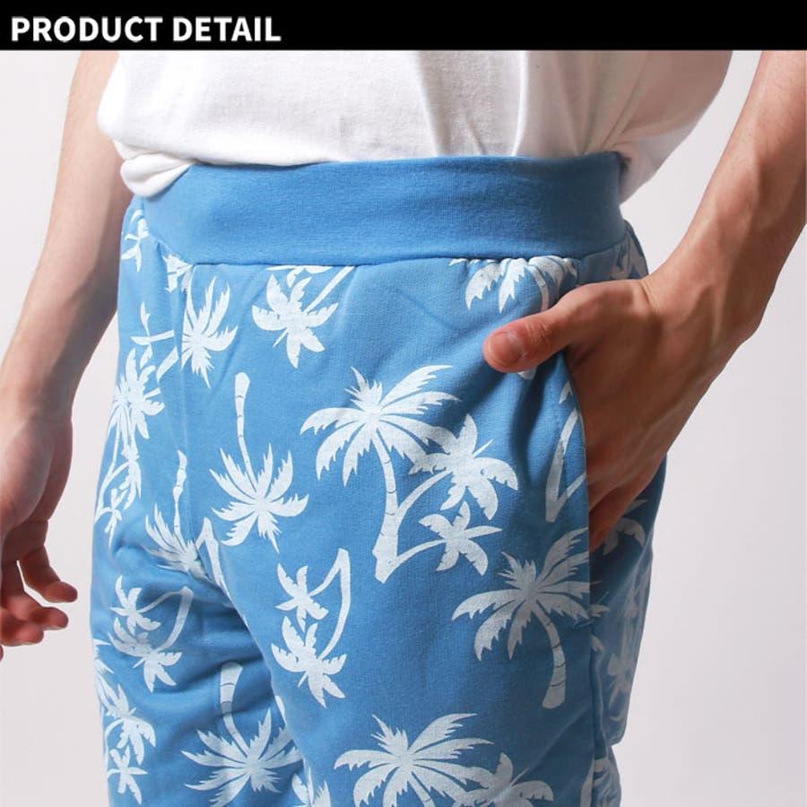 メンズ ハーフパンツ 半ズボン ネブサーフ ショートパンツ ボトムス「N29-108」【MG50】 8