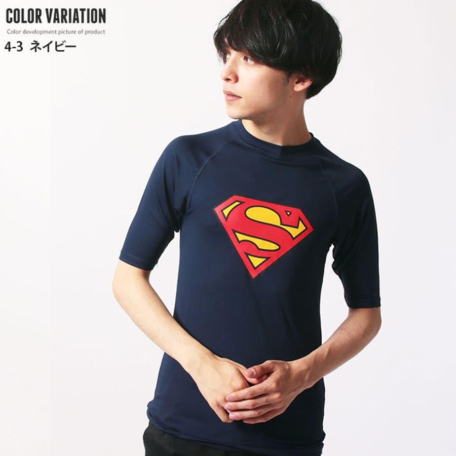 メンズ スーパーマン半袖ラッシュガード Tシャツ 「BS39-106」【MG50】 4