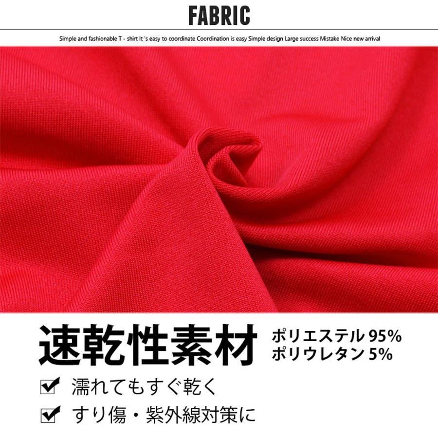 メンズ スーパーマン半袖ラッシュガード Tシャツ 「BS39-106」【MG50】 6