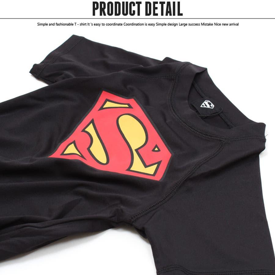 メンズ スーパーマン半袖ラッシュガード Tシャツ 「BS39-106」【MG50】 7