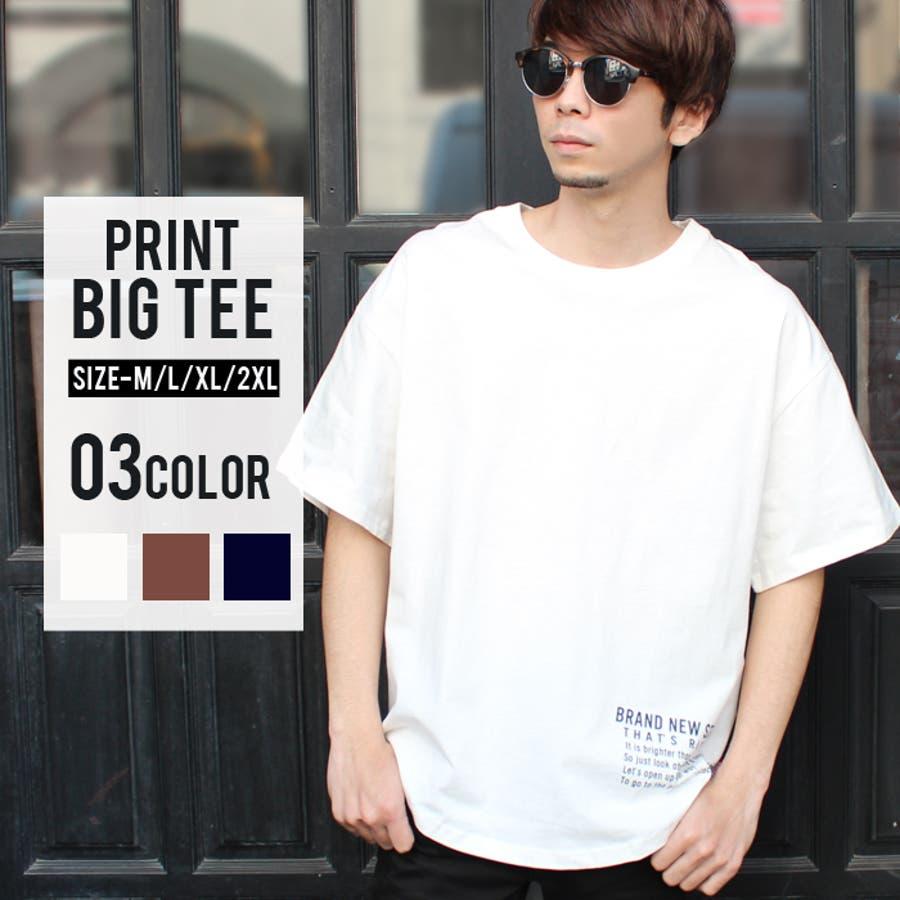 メンズ Tシャツ ティーシャツ BIGサイズ ビッグ 大きめ ゆったり 半袖 5分袖 裾ラウンド プリント バックプリントロゴアメカジ カジュアル「820-37」【MG10】 1