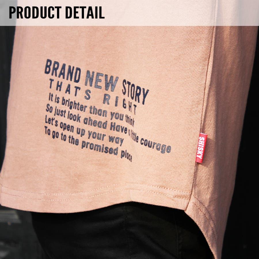 メンズ Tシャツ ティーシャツ BIGサイズ ビッグ 大きめ ゆったり 半袖 5分袖 裾ラウンド プリント バックプリントロゴアメカジ カジュアル「820-37」【MG10】 2