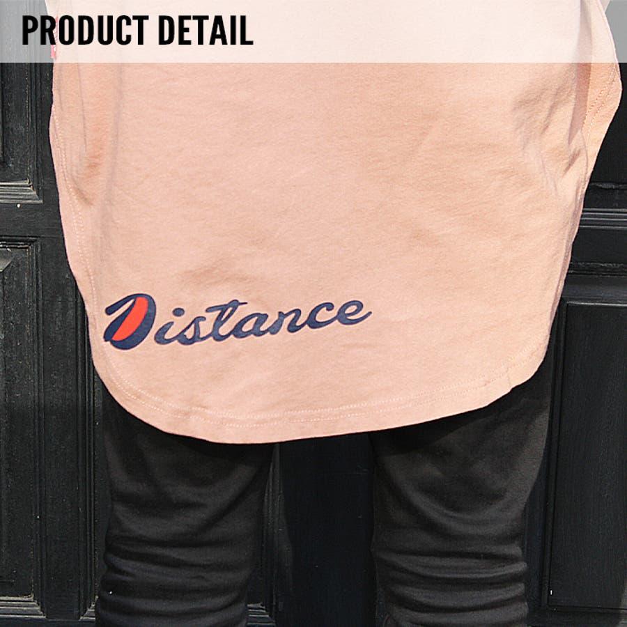 メンズ Tシャツ ティーシャツ BIGサイズ ビッグ 大きめ ゆったり 半袖 5分袖 裾ラウンド プリント バックプリントロゴアメカジ カジュアル「820-37」【MG10】 3