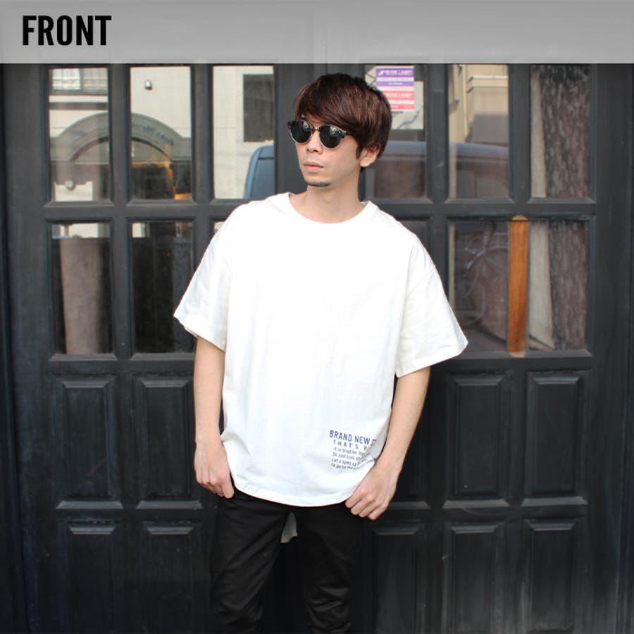 メンズ Tシャツ ティーシャツ BIGサイズ ビッグ 大きめ ゆったり 半袖 5分袖 裾ラウンド プリント バックプリントロゴアメカジ カジュアル「820-37」【MG10】 6