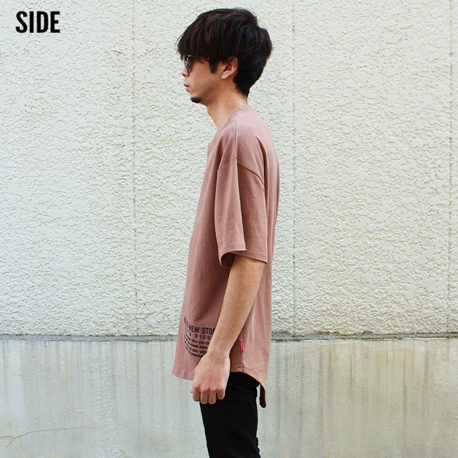 メンズ Tシャツ ティーシャツ BIGサイズ ビッグ 大きめ ゆったり 半袖 5分袖 裾ラウンド プリント バックプリントロゴアメカジ カジュアル「820-37」【MG10】 7