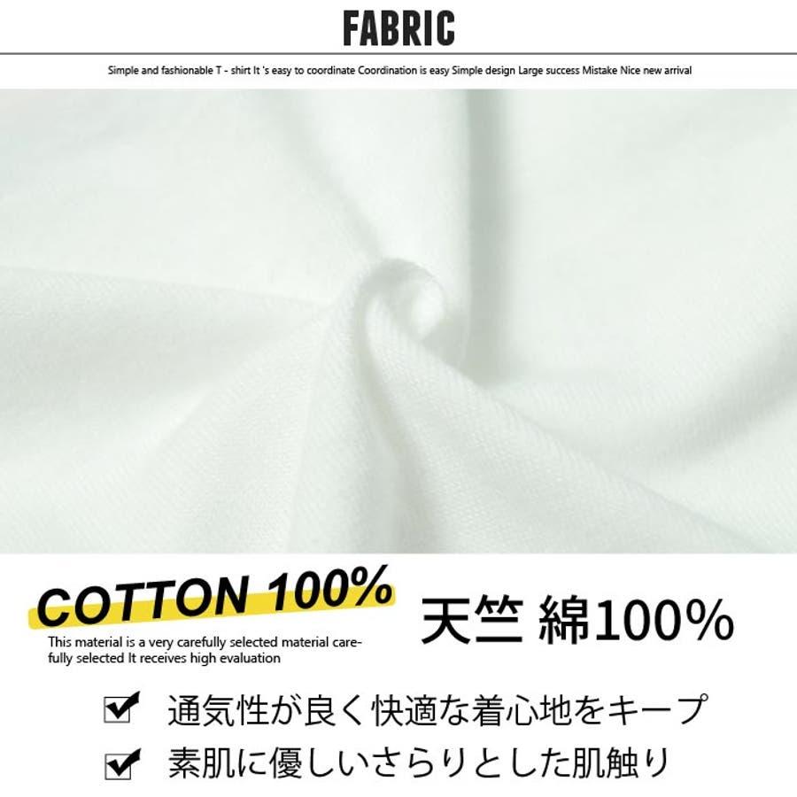 メンズ Tシャツ ティーシャツ BIGサイズ ビッグ 大きめ ゆったり 半袖 5分袖 裾ラウンド プリント バックプリントロゴアメカジ カジュアル「820-37」【MG10】 9