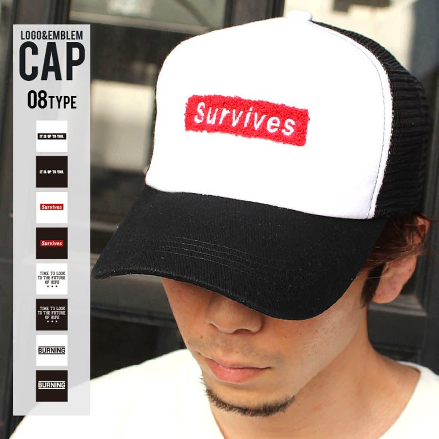 メンズ キャップ ツイルキャップ 帽子 綿100% ワッペン 刺繍 mens CAP アメカジ カジュアル Fサイズフリーサイズサイズ調整可能 紳士 春夏新作「820-45」【MG10】 1