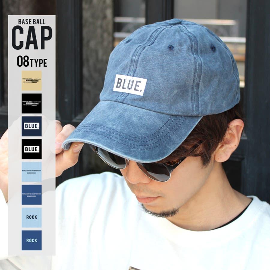 メンズ キャップ ツイルキャップ デニムキャップ 帽子 綿100% プリント mens CAP アメカジ カジュアルFサイズフリーサイズ サイズ調整可能 紳士 春夏新作「820-47」【MG10】 1