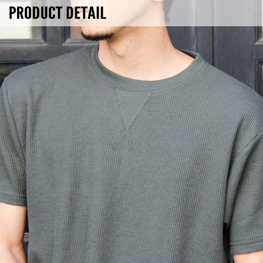 メンズ Tシャツ 半袖Tシャツ ティーシャツ 無地Tシャツ ガゼット付き 汗止め ワッフル くすみカラー夏物夏服「SJ20-108」【MG10】 2