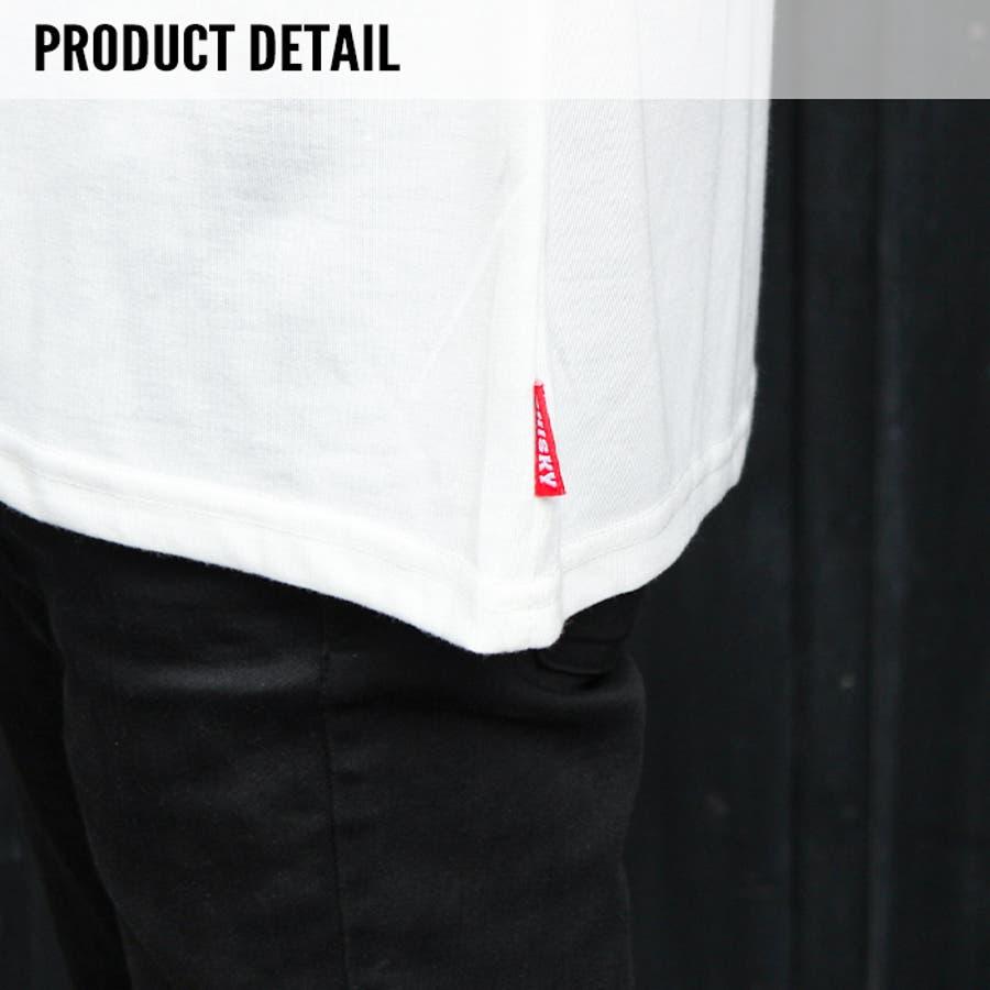 メンズ Tシャツ 半袖Tシャツ クルーネックTシャツ プリントTシャツ M L XL ポケット付き 天竺 分解プリントサーフ系アメカジ 「830-07」【MG10】 3