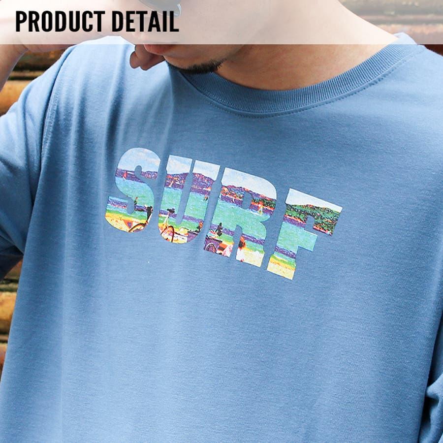 メンズ Tシャツ 半袖Tシャツ クルーネックTシャツ プリントTシャツ M L XL ポケット付き 天竺 分解プリントサーフ系アメカジ 「830-07」【MG10】 4