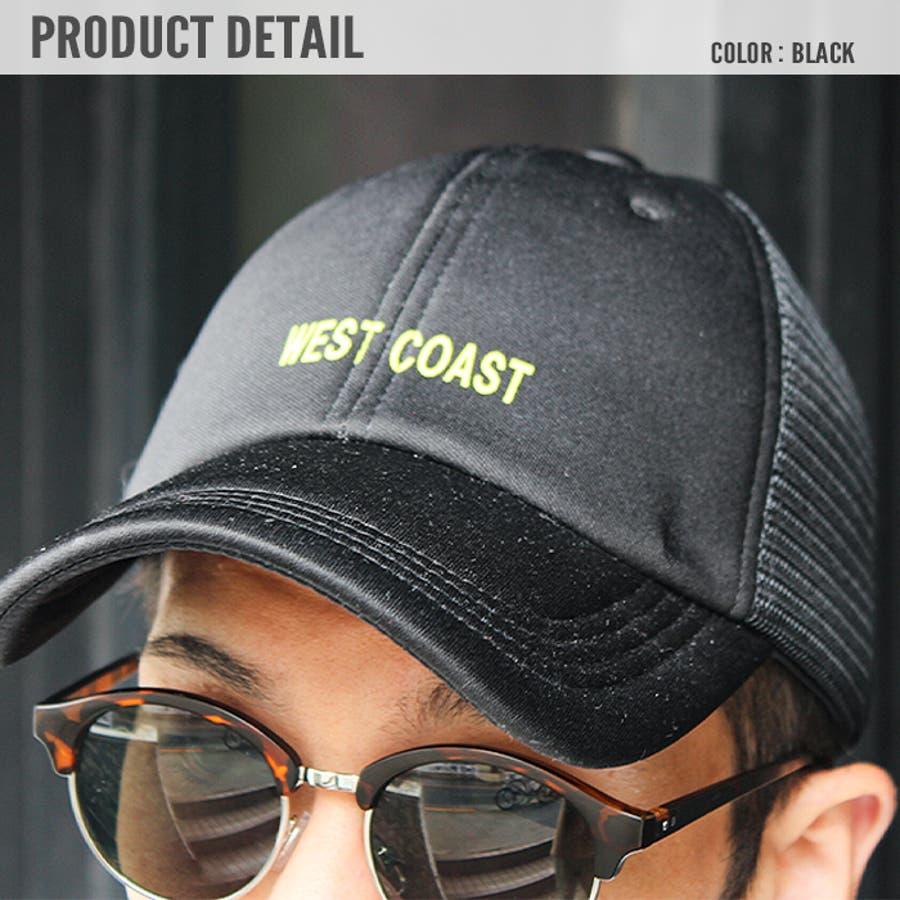 メンズ キャップ メッシュ 帽子 プリント 蛍光カラー mens CAP アメカジ カジュアル Fサイズ フリーサイズサイズ調整可能紳士 春夏新作 「830-17」【MG10】 2