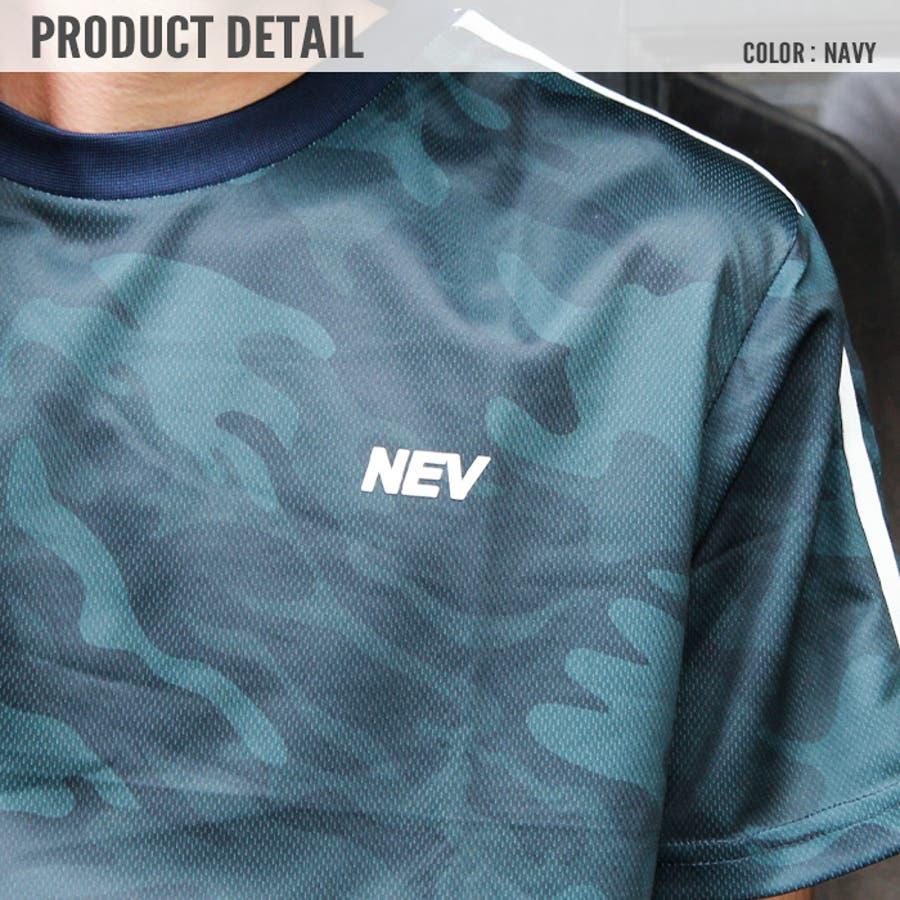 メンズ Tシャツ ティーシャツ プリント 吸汗速乾 DRY ドライ リフレクター スポーツ NEV SPORTS M LXL「N30-100.102」【MG10】 5