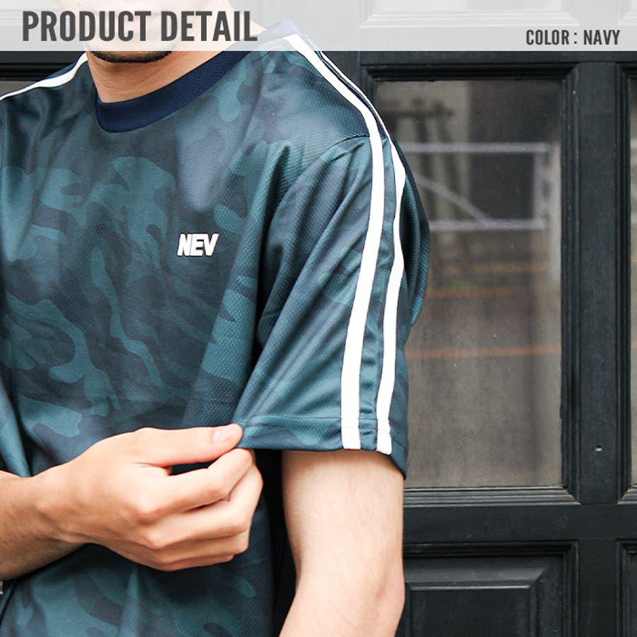 メンズ Tシャツ ティーシャツ プリント 吸汗速乾 DRY ドライ リフレクター スポーツ NEV SPORTS M LXL「N30-100.102」【MG10】 6
