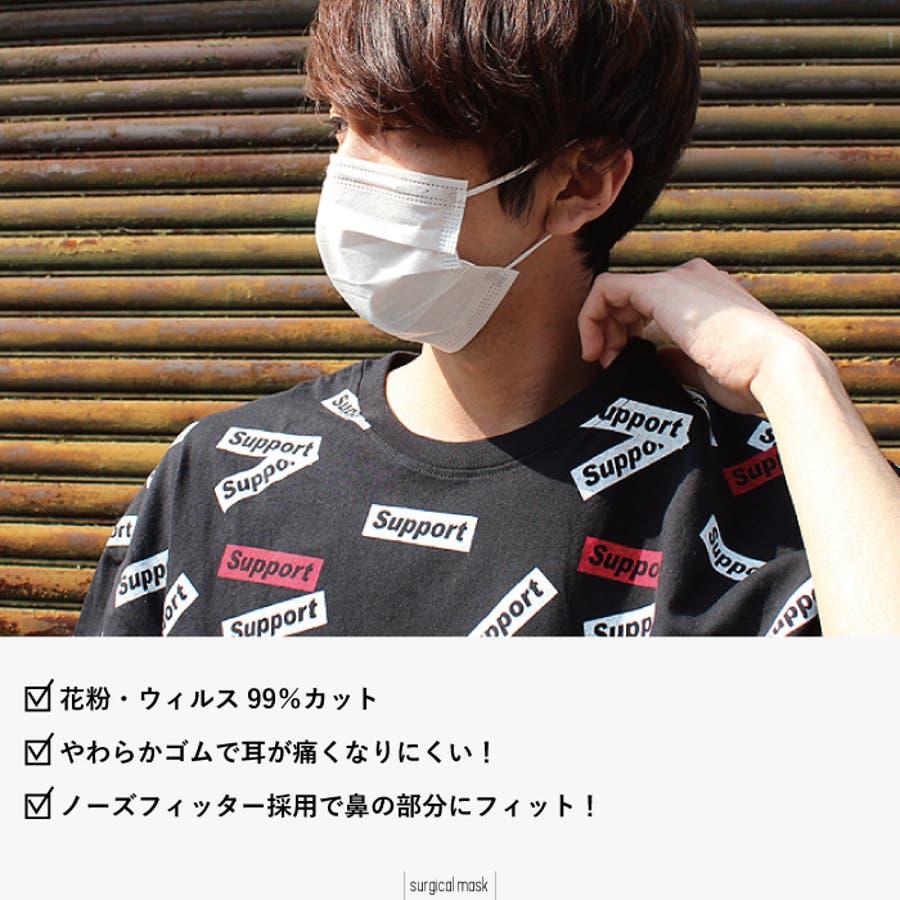 マスク 不織布 使い捨て 立体加工 3層構造 5枚入【MG20】 3