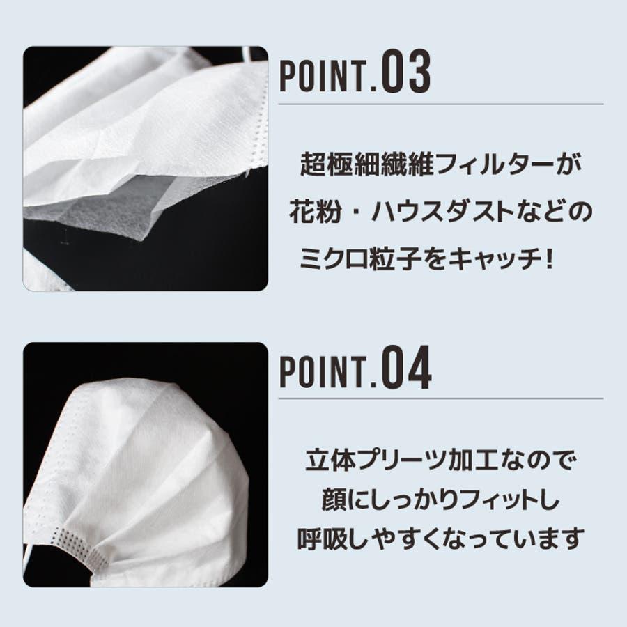 マスク 不織布 使い捨て 立体加工 3層構造 5枚入【MG20】 5