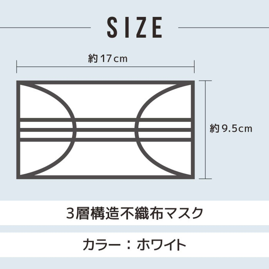 マスク 不織布 使い捨て 立体加工 3層構造 5枚入【MG20】 8