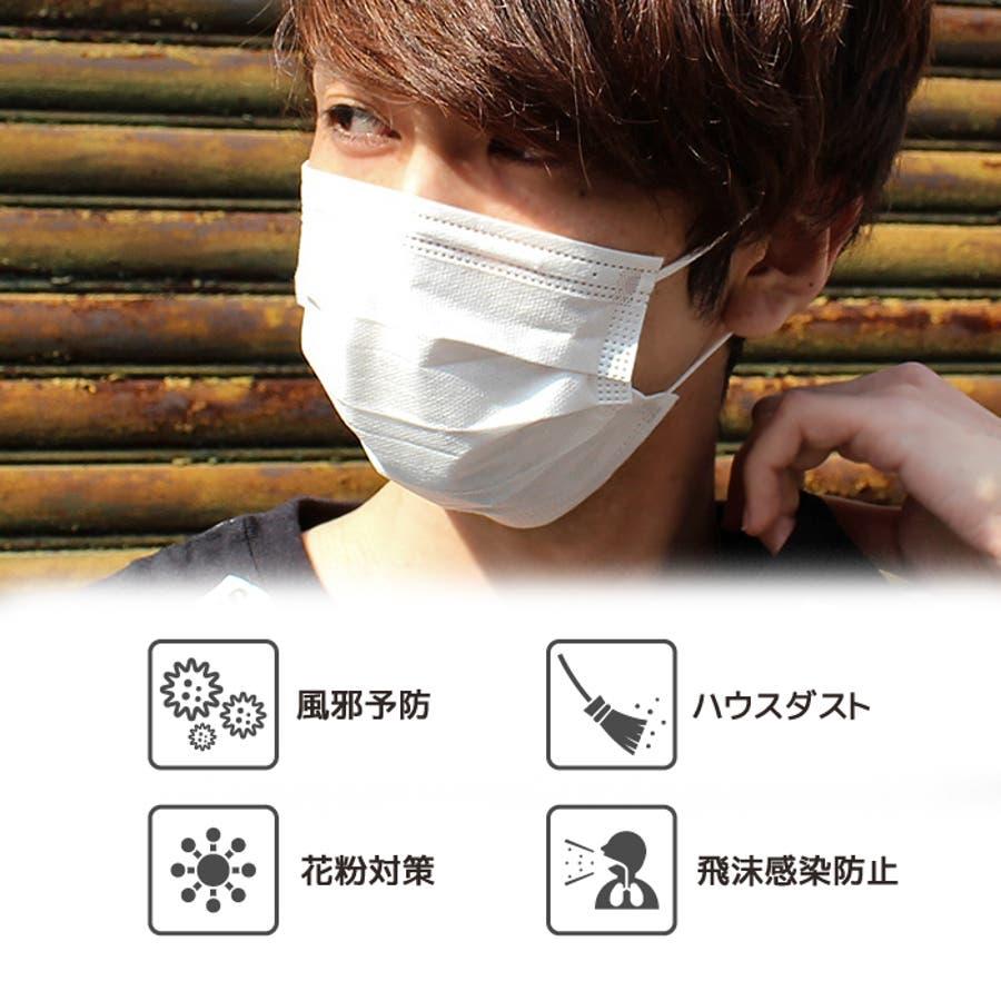マスク 不織布 使い捨て 立体加工 3層構造 5枚入【MG20】 9
