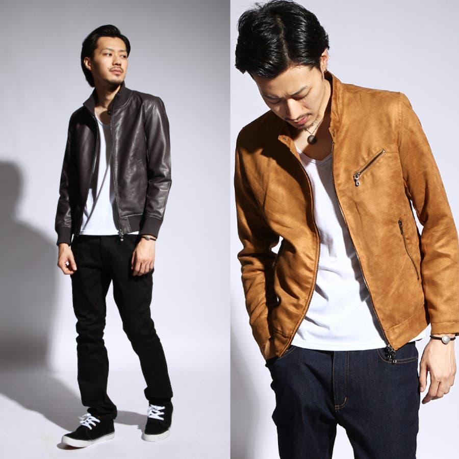 Zip clothing store jp
