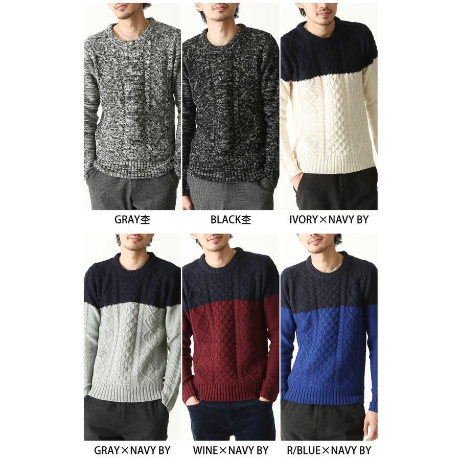 セーター メンズ/メンズファッション/ケーブルニット/クルーネック/ボーダー ニット/バイ