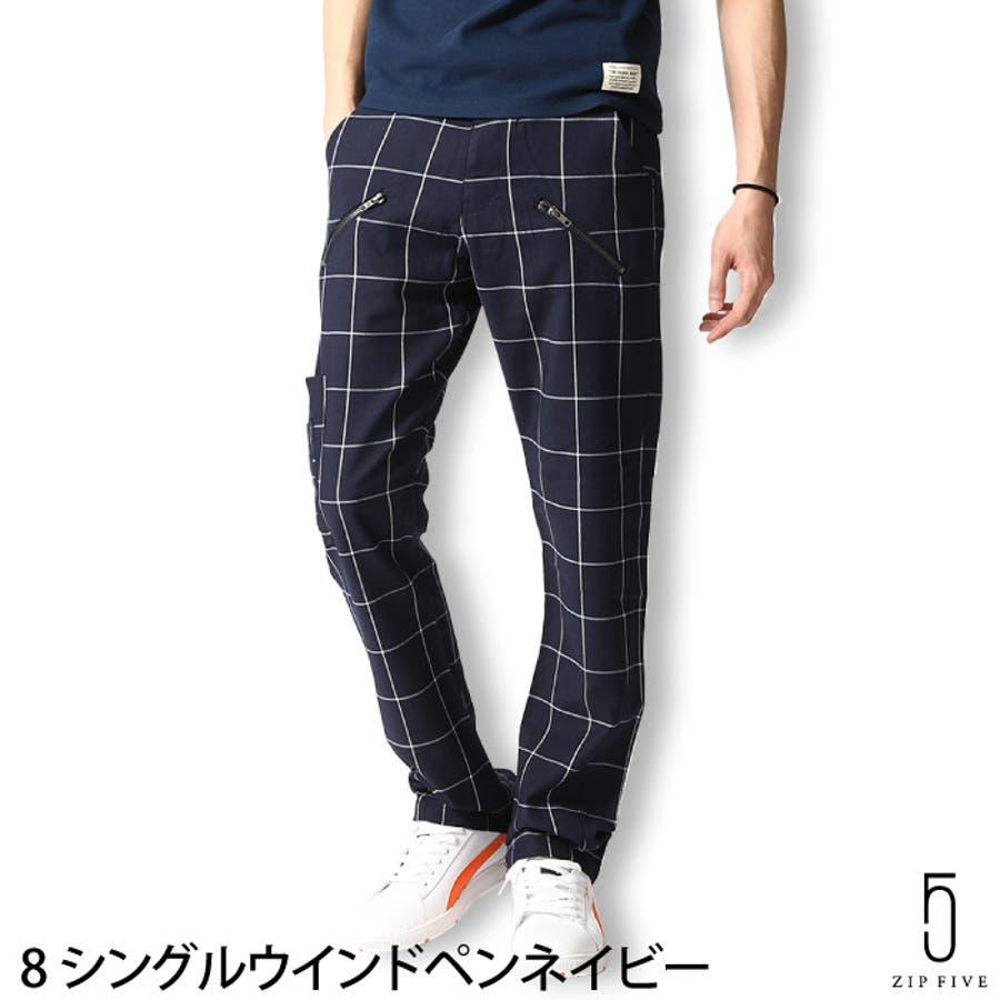 メンズファッション通販スラックス メンズ/メンズファッション/春 チェックパンツ ウィンドペン チェック ゴルフパンツ[zip-cs]【br4018】/ジャケット