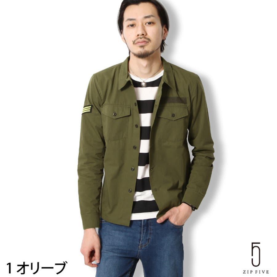 冬服 ミリタリーシャツ メンズ/メンズファッション/長袖シャツ ワークシャツ ワッペン 迷彩 迷彩