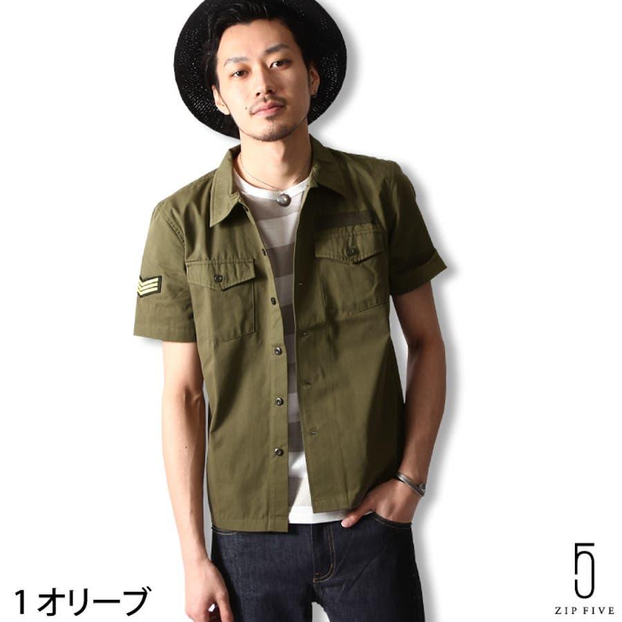 お値段がお手頃でした メンズファッション通販春服 ミリタリーシャツ メンズ メンズファッション 半袖シャツ ワークシャツ ワッペン 迷彩 迷彩柄 春物 zip-cs  br4020  春 シャツ 極秘