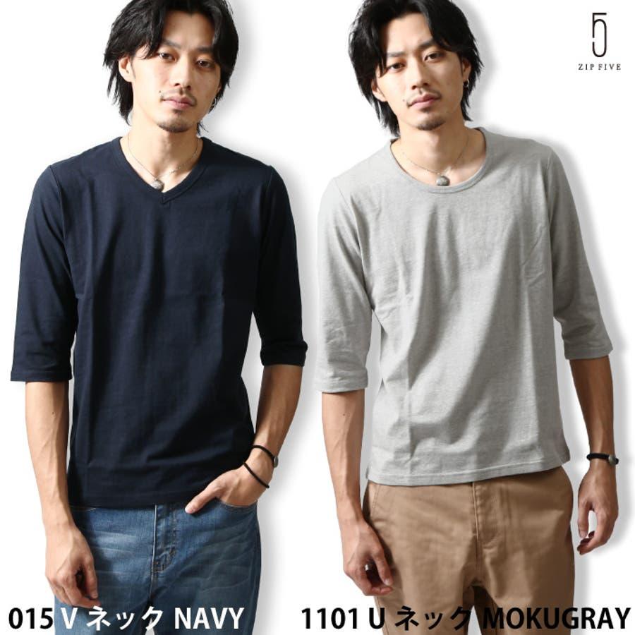 もう一着欲しいかも メンズファッション通販カットソー メンズ メンズファッション 6分袖 Tシャツ 黒 白 無地 VネックTシャツ Uネック 天竺 zip-cs  15020-51z D  春 散銭