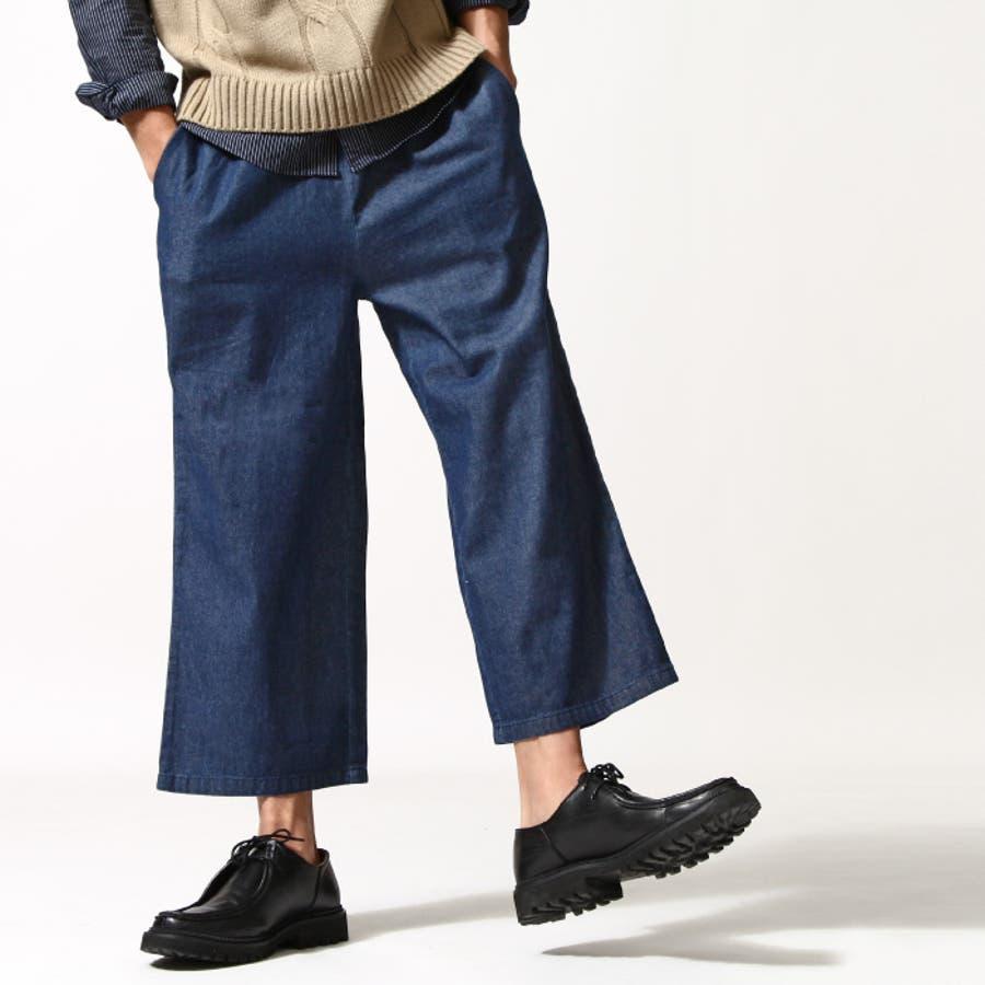 イージーパンツ メンズ/メンズファッション/ガウチョパンツ ワイドパンツ デニムパンツ フレアパンツ ゆったり